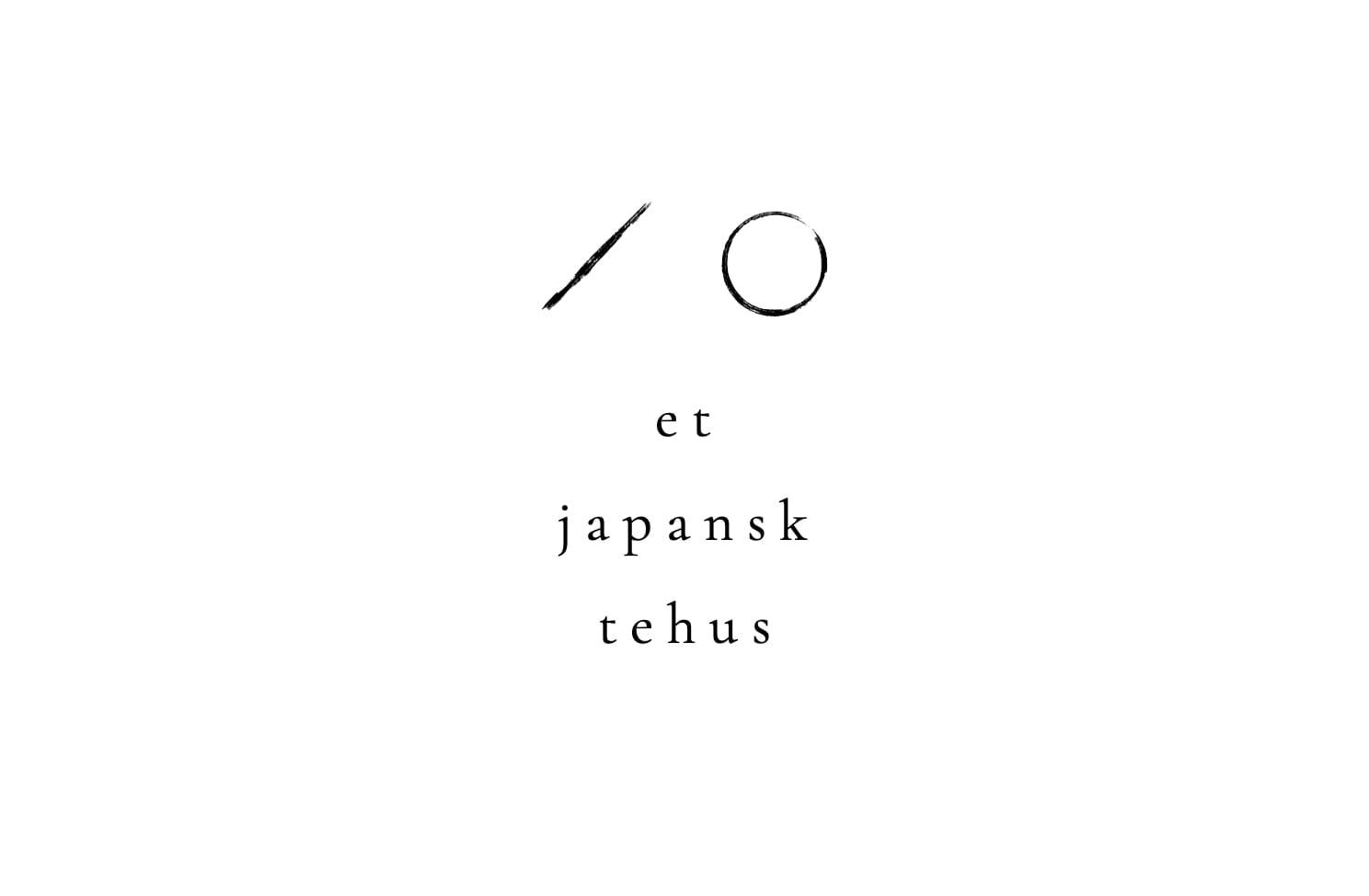 io logo - gavekort
