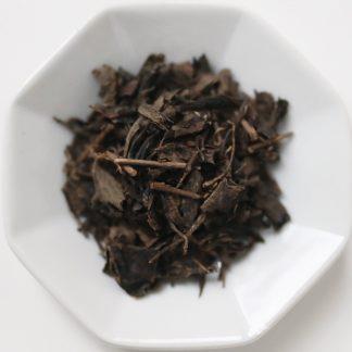 Kamo Kōcha 2020 - japansk sort te